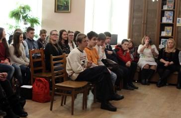 Презентація збірки «Поетична топоніміка» у Львові