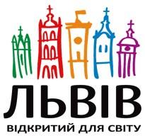 Емблема Львова