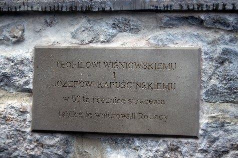 Обеліск на честь Теофіла Вісньовського та Йосифа Капустинського