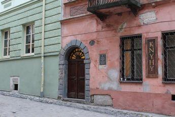 Книгарня на вулиці Вірменській 32 у Львові
