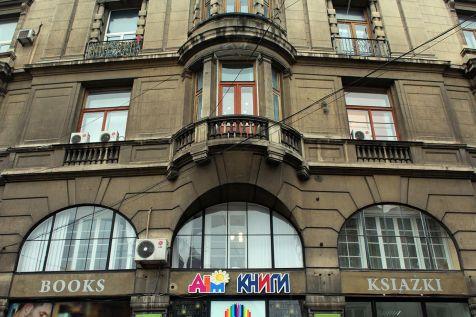 Справжній книжковий супермаркет «Дім книги» у Львові