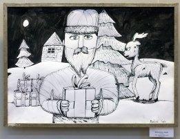 Експозиція виставки «Ой хто, хто Миколая любить»