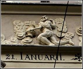 Фриз з знаками зодіаку на фасаді будинку «Пір року» (фото Тетяна Жернова 2015 рік)