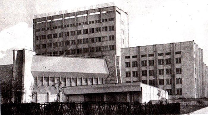 Львів, корпус Західного наукового центру АН УРСР, фото 1980-их років