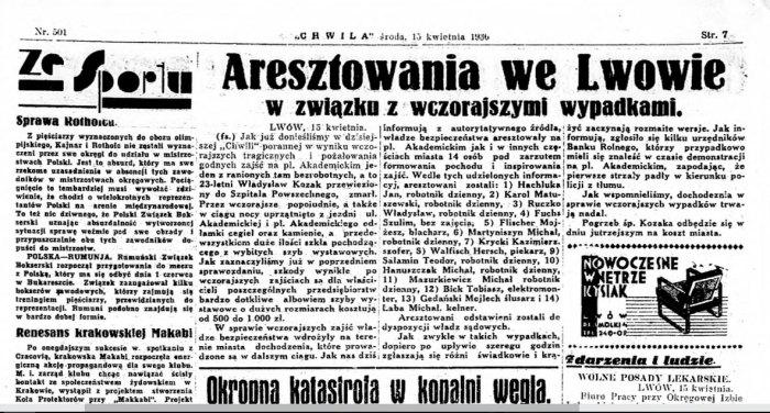 Фрагмент газети «Chwila» («Момент») за 15 квітня 1936 року