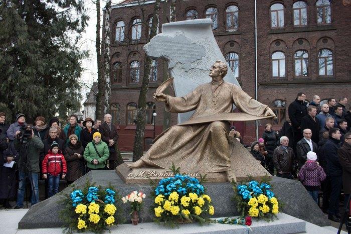 Пам'ятник о.Михайлу Вербицькому, 27 грудня 2015 року
