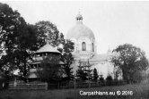 Церква Успіння Пресвятої Богородиці. Фото 1930р