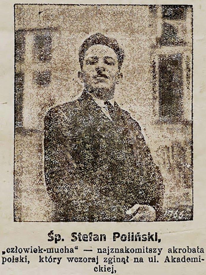 """Некролог присвячений загиблій """"людині-мусі"""" – Стефанові Полінському"""
