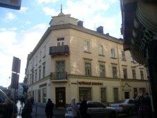 Будинок, де містився заклад Софії Теличко, січень 2016 року.