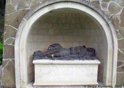 Пам'ятник князю Святославу на Сколівщині