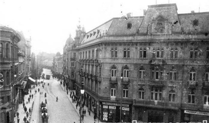 Вулиця Академічна (тепер – проспект Шевченка), початок XXст.