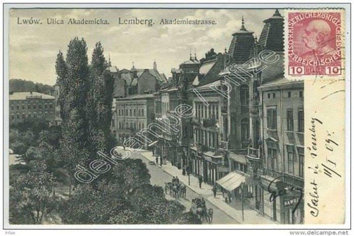Вулиця Академічна на поштовій листівці, 1909 рік