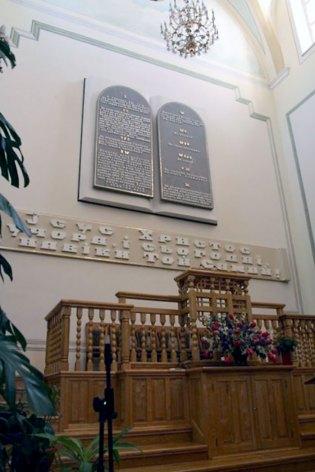 Сучасний інтер'єр костелу (після ремонту 1997 р.)