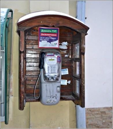 Таксофон на вулиці Дорошенка в старій дерев'яній будці. Фото Тетяна Жернова 2016 рік