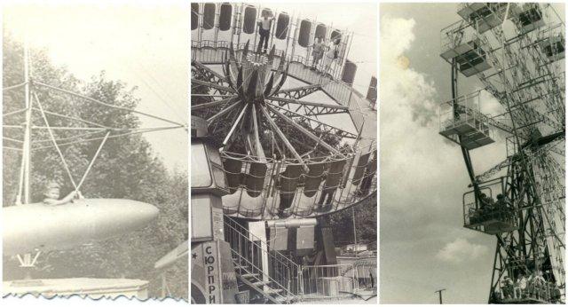 Атракціони в парку культури. Фото 1960-1980 рр.