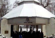 Каплиця – пантеон, де похований о.Михайло Вербицький, с. Млини Підкарпатського воєводства у Польщі