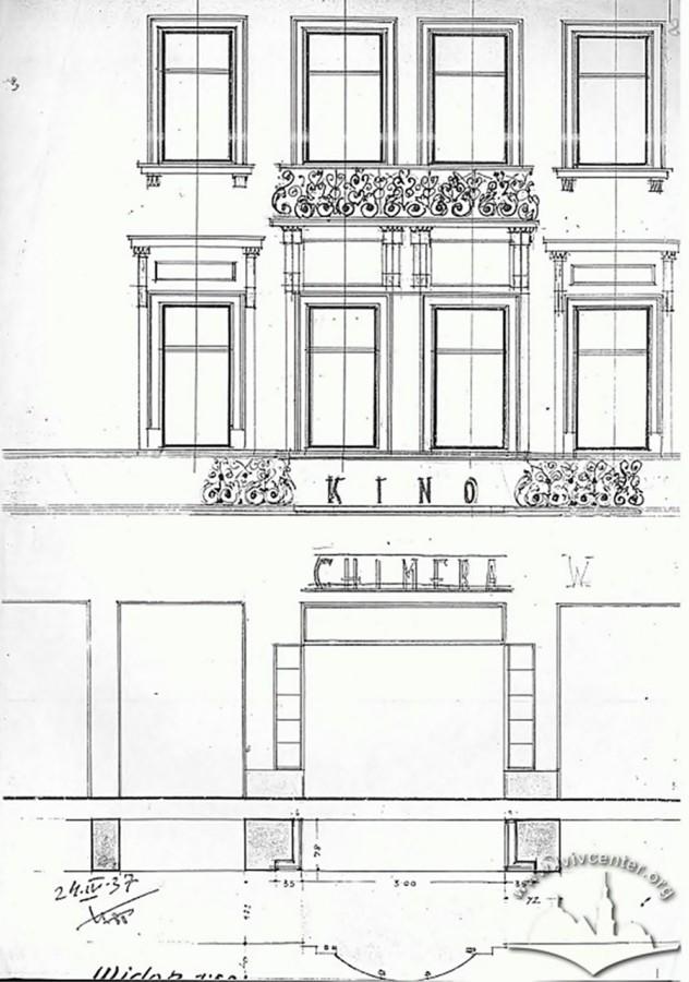 Пр. Шевченка, 8. Креслення головного фасаду з вхідною частиною (фрагмент). Креслення арх. І. Левинського