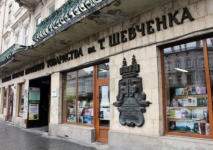 Книгарня Наукового товариства ім.Т. Шевченка у Львові