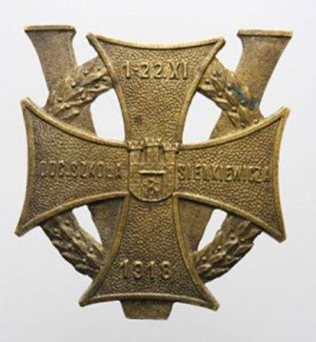 Нагорода «Хрест за оборону Львова» Vпідрозділу оборони Львова (школи ім. Г. Сенкевича)
