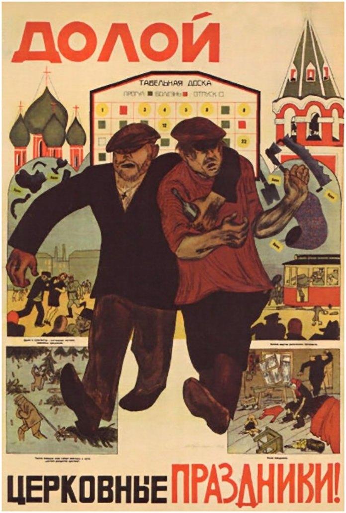 Радянський антирелігійний плакат 1929 р.