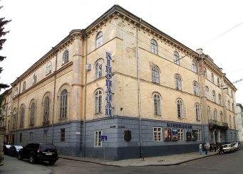 Сучасний вигляд будівлі Народного Дому. Фото взято з інформаційного ресурсу Вікіпедія.