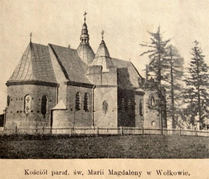 Костел Св. Марії Магдалини у Вовкові на 1937 рік