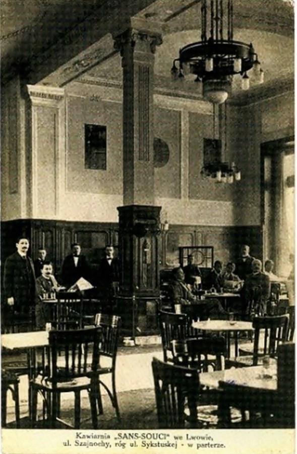 """Кав'ярня """"Сан Сусі"""" в однойменному готелі містилась в 1905–1920 рр."""