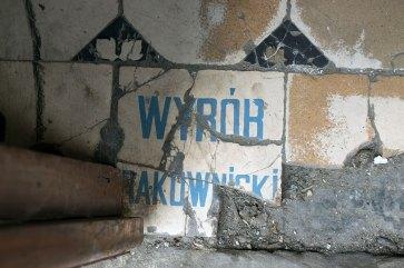 """Фірмова кахлина з підписом """"Wyrób Rakownicki"""", 2016 рік"""