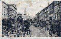 Базар на площі Ринок. Фото першої пол. XX ст.