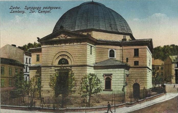 Синагога поступовців на пл. Старий Ринок. Поштівка 1917 року