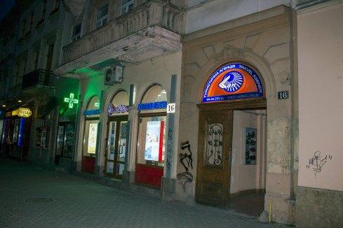 """Будинок, де була приймальня філії """"L.&C.Hardtmuth Tow. Akc. we Wiedniu Filja we Lwowe"""", пр.Шевченка, 16, 2016 рік"""