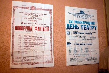 """Експозиція виставки-презентації архіву Оксани Паламарчук """"Світ моїх зацікавлень"""""""