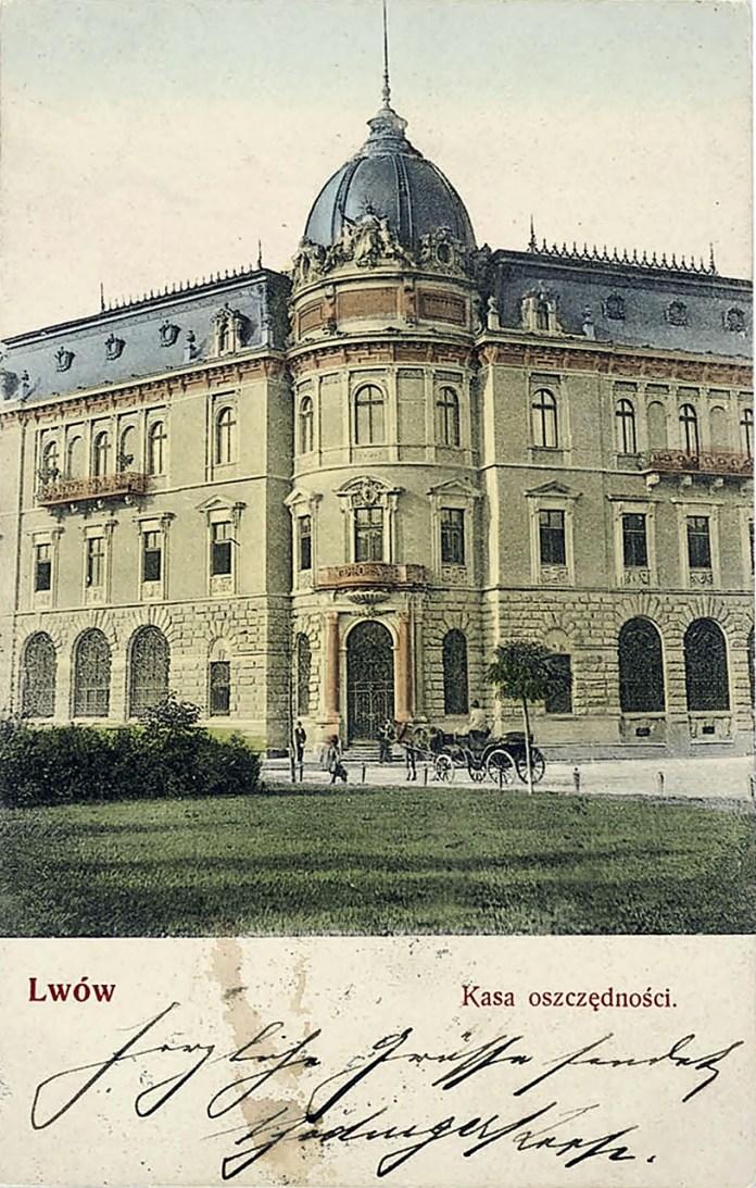 Будинок міського Музею художнього промислу – сучасний Музей етнографії та художнього промислу на проспекті Свободи
