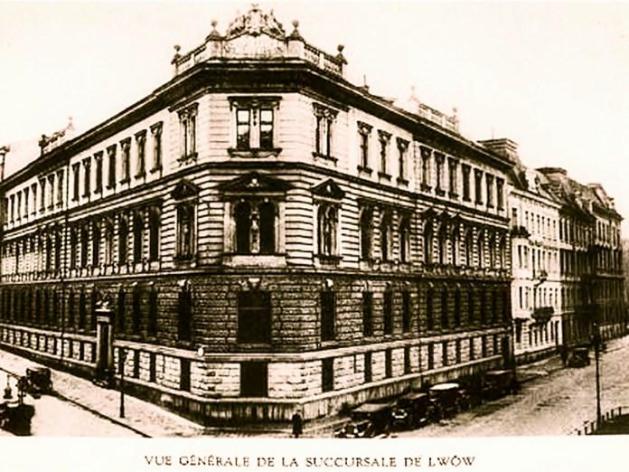 Фото Банку Крайового поч. XX ст.