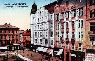 Білий будинок, зведений за проектом Юзефа Сосновського і Альфреда Захаревича у 1910 р. в стилі модерну. Фото 1915 р.
