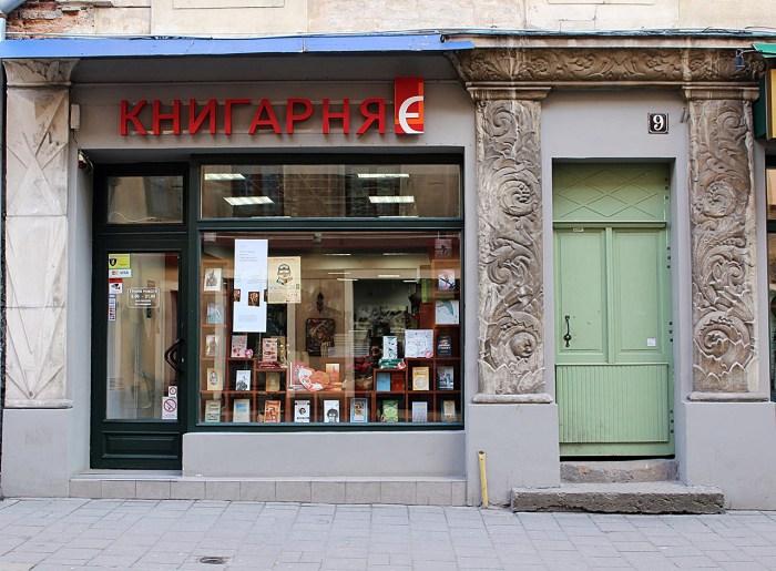 Галицька 9 – за цією адресою Піллери продавали книги більше ніж 150 років тому