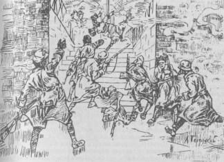 Бій за головний двірець. Львів, 1918 рік. Тогочасний рисунок