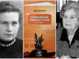 Від телебачення до опери, або історія Оксани Паламарчук