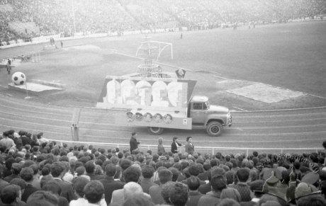 Фестиваль дружби радянської та чехословацької молоді 1967 р. Львів.