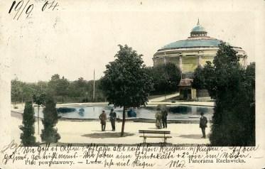 """Ротонда """"Рацлавицької панорами"""", 1904 рік"""