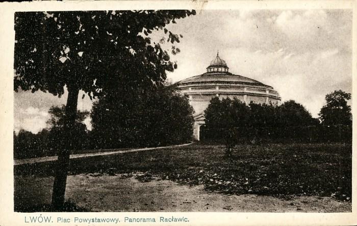 "Павільйон ""Рацлавицької панорами"", 1930 рік"
