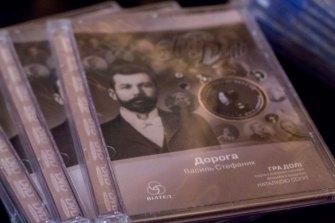 DVD диски з фільмом «Доро́га. Василь Стефаник»
