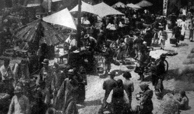 Китайський базар, 1935 р. (фото С. Яблонської)