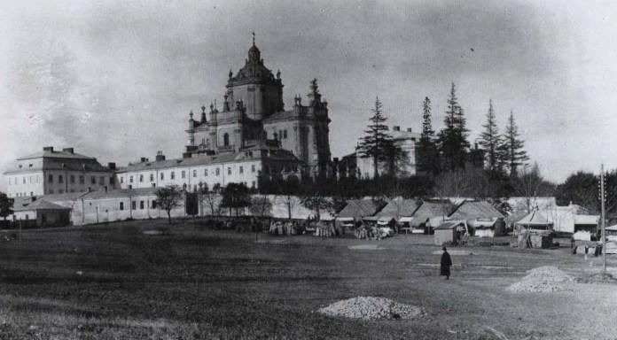 Невелчкий ярмарок на пл. Св. Юра. Фото 1880 року