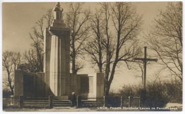 Пам'ятник захисникам Львова на Персенківці. Фото 1920-х рр.