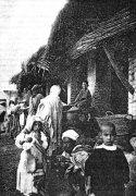 Місцева дітвора, Марокко (Північна Африка), кінець 1920-х рр. (фото С. Яблонської)