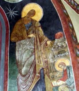 """Стародавня фреска """"Іван Богослов"""" у Вірменському соборі"""