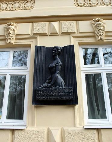 1978 року на фасаді було розміщено меморіальну дошку, присвячену Крушельницькій, авторства Еммануїла Миська