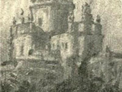 Собор Св. Юра. Малюнок М. Сосенка