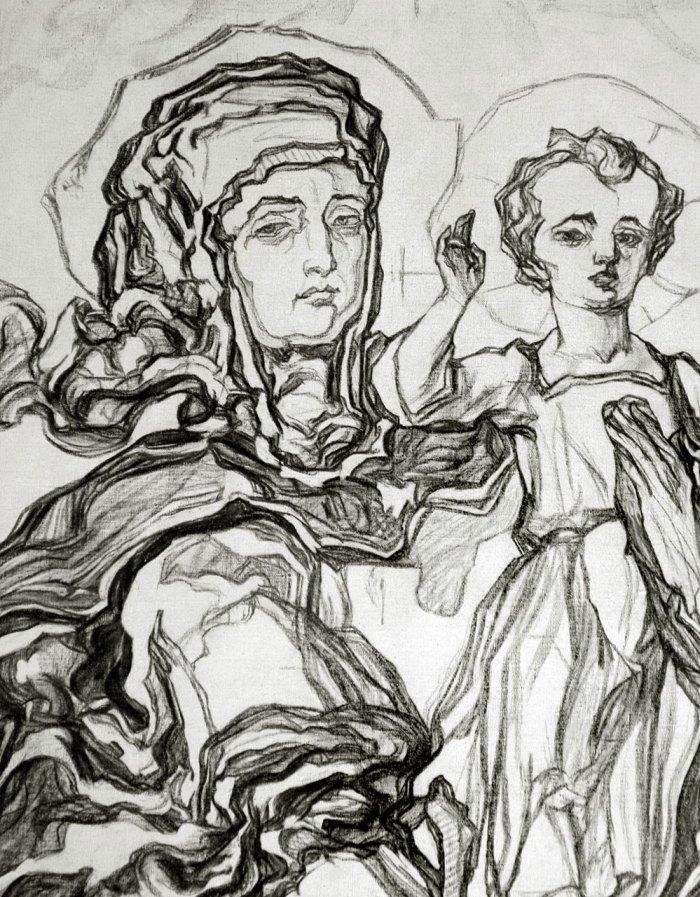 Мати Милосердя (фрагмент)